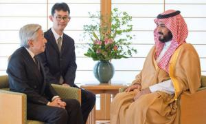 Japanese Emperor Akihito receives Saudi Deputy Crown Prince Mohammed bin Salman at his office in Tokyo (SPA)