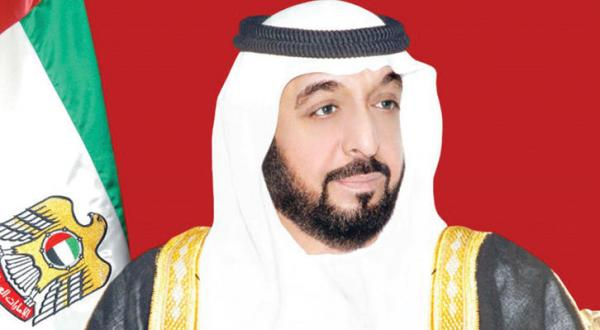 UAE Leaders Speaking on the 45th National Day