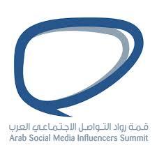 Arab Social Media Influencers Summit in Dubai