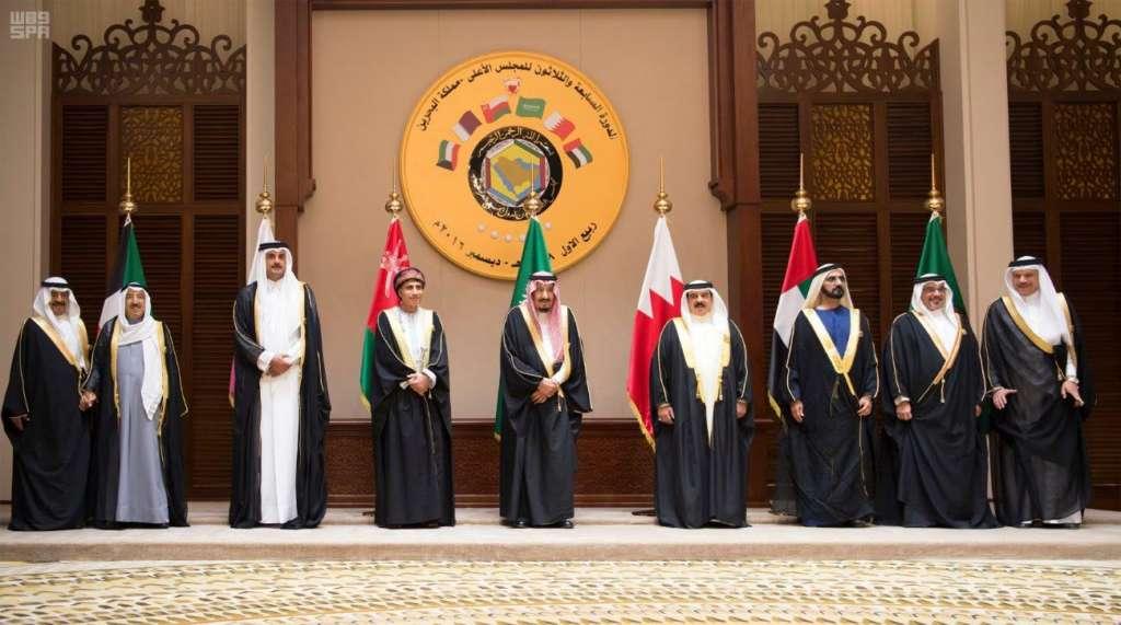 Security, Development Top GCC Summit