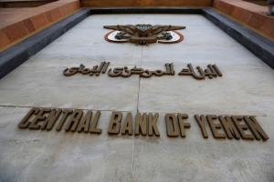 Emblem of the Central Bank of Yemen is seen on the bank's gate in Sanaa