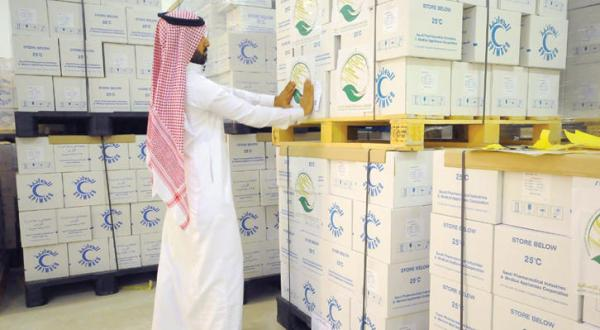 King Salman Centre Provides Assistance to 33 Countries