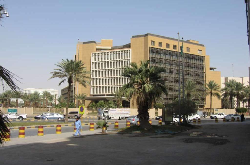 Saudi Ministry of Finance: 'No Government Fees on Outward Remittances'