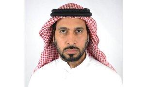Qatif terror suspect Hussein Mohamed Ali Faraj (Ministry of Interior)