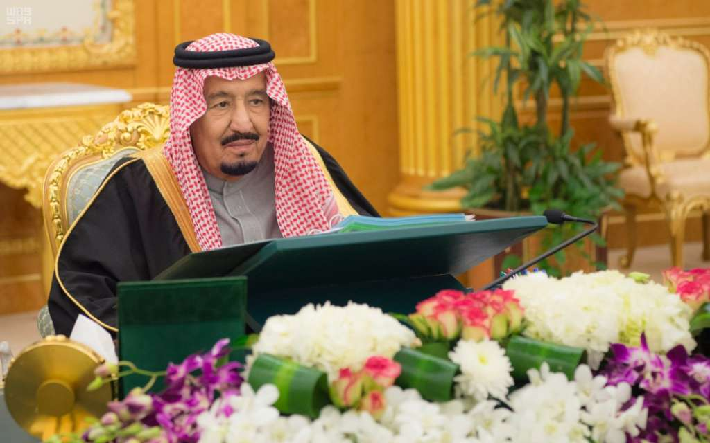 Saudi Arabia Stresses Palestinians Right for Full Sovereignty over Jerusalem