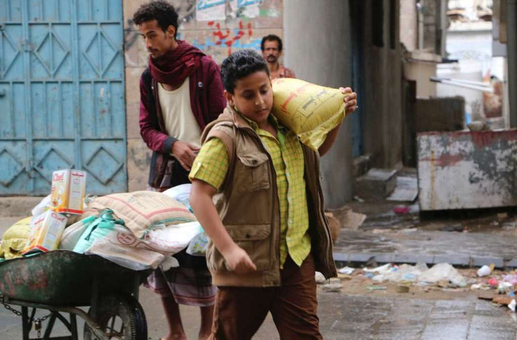U.S. State Department: Firm Stance on Political Solution in Yemen