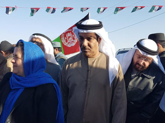 5 UAE Officials Killed in Afghan Blast, Ambassador Injured