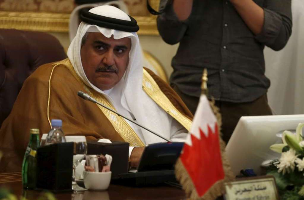 Bahrain Upset by Iraqi Statements