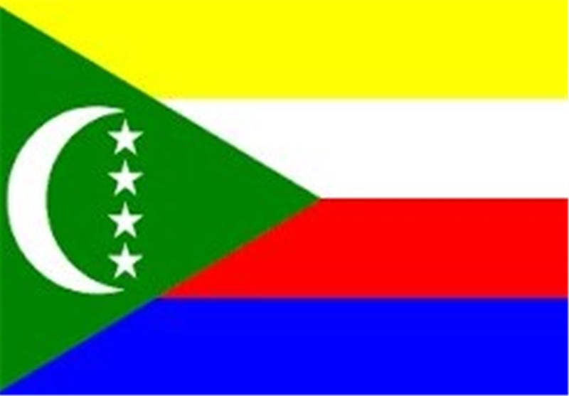 Comoros Shuts Down Iranian Bureaus Operating under Charity Pretexts