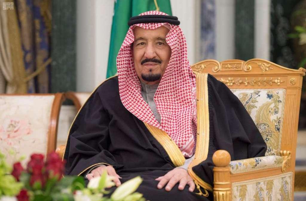Swearing-in of Newly Assigned Saudi Ambassadors