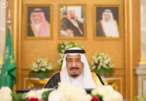 Custodian of the Two Holy Mosques Chairing Cabinet's Session.