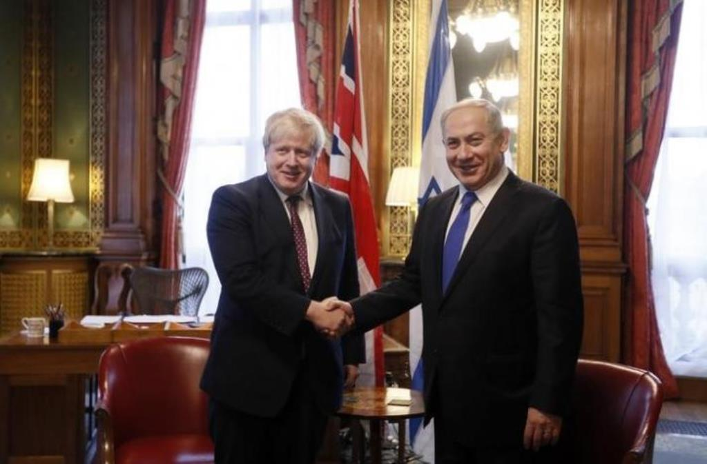 May to Netanyahu: Britain Is Committed to a Two-State Solution