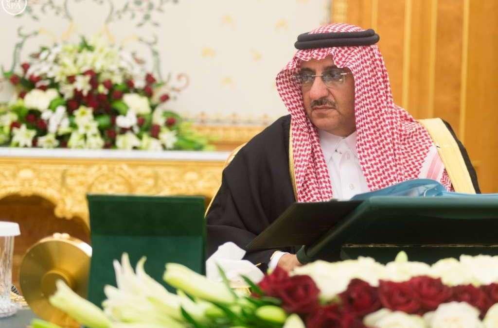 Saudi Arabia Welcomes Resumption of Geneva Talks, Calls for Ending Syrian People's Sufferings