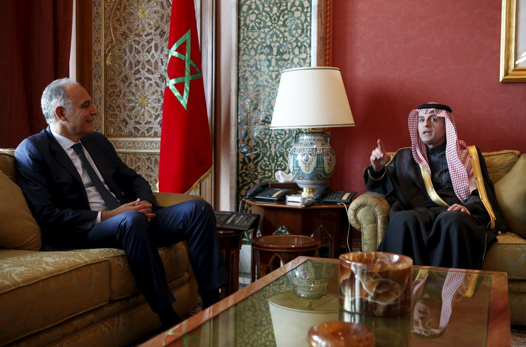 Saudi Economic Delegation Discusses Commercial, Business Opportunities in Morocco