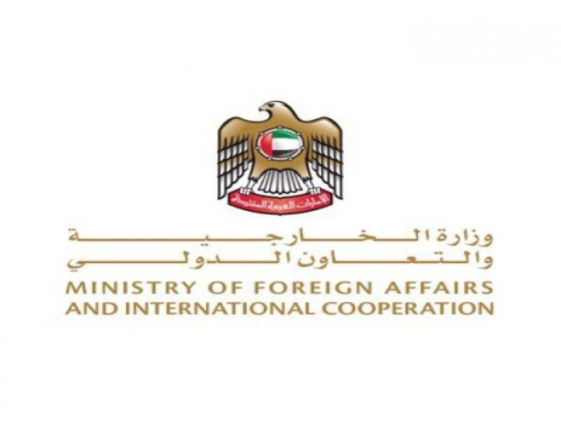 UAE Foreign Ministry Strategy Includes Establishment of Export-Import Bank