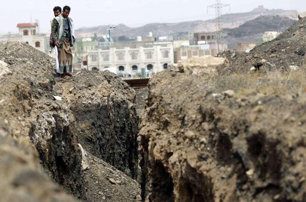 Yemen's 'London Meeting' Tackles Ending War