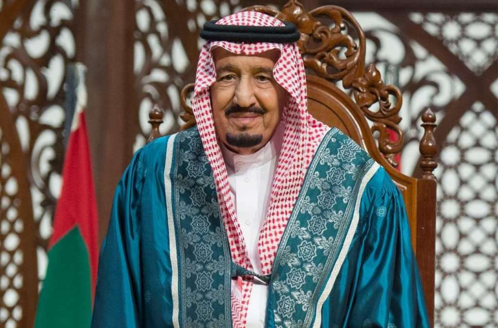 King Salman: Islam Calls for Moderation, Tolerance