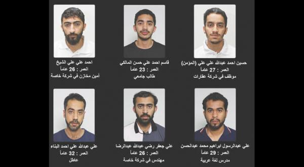 Bahrain Dismantles 15-Member Iran-Linked Terrorist Cell