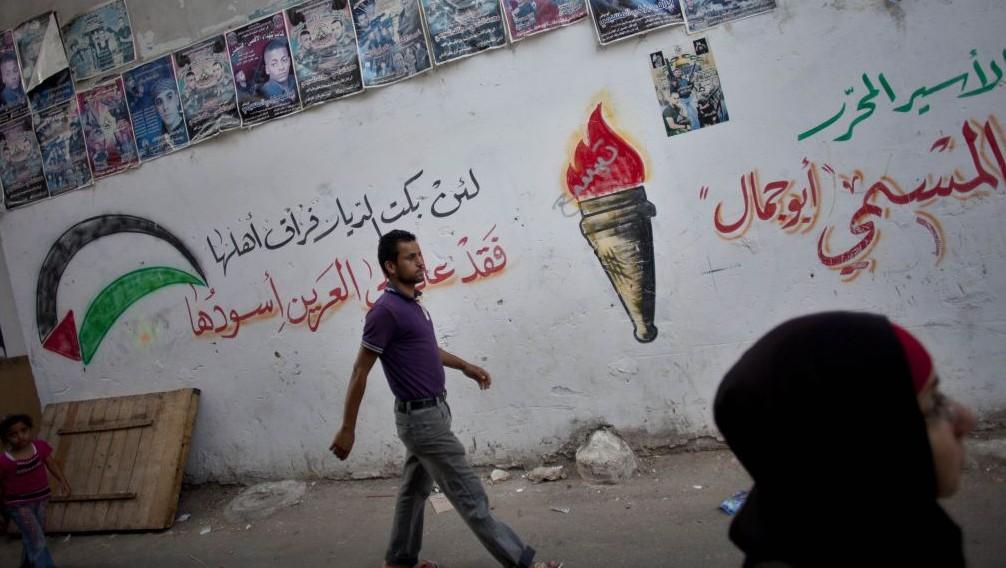 Policeman Killed in West Bank Refugee Camp Clash