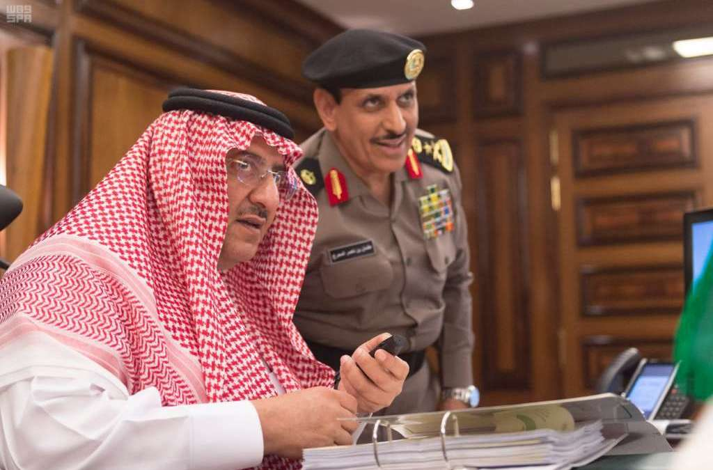 Saudi Crown Prince Launches 'Amen' E-services System