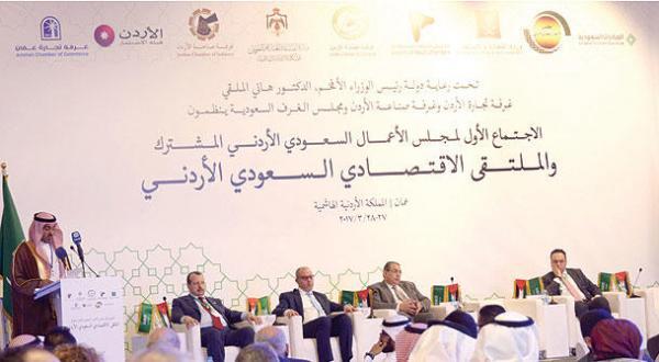 KSA, Jordan Sign $1Billion-Worth Trade Agreements