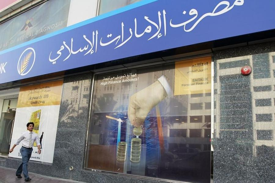 IsDB Draws Roadmap to Enlist the Poor in Production