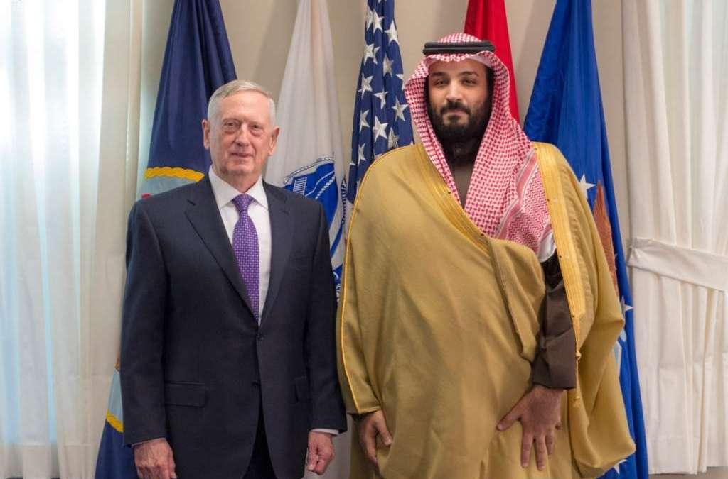 US, Saudi Arabia Share Similar Views on the Region