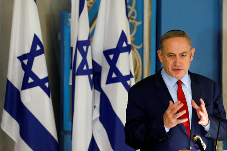 US Asks UN Rights Council to End 'Obsession' with Israel