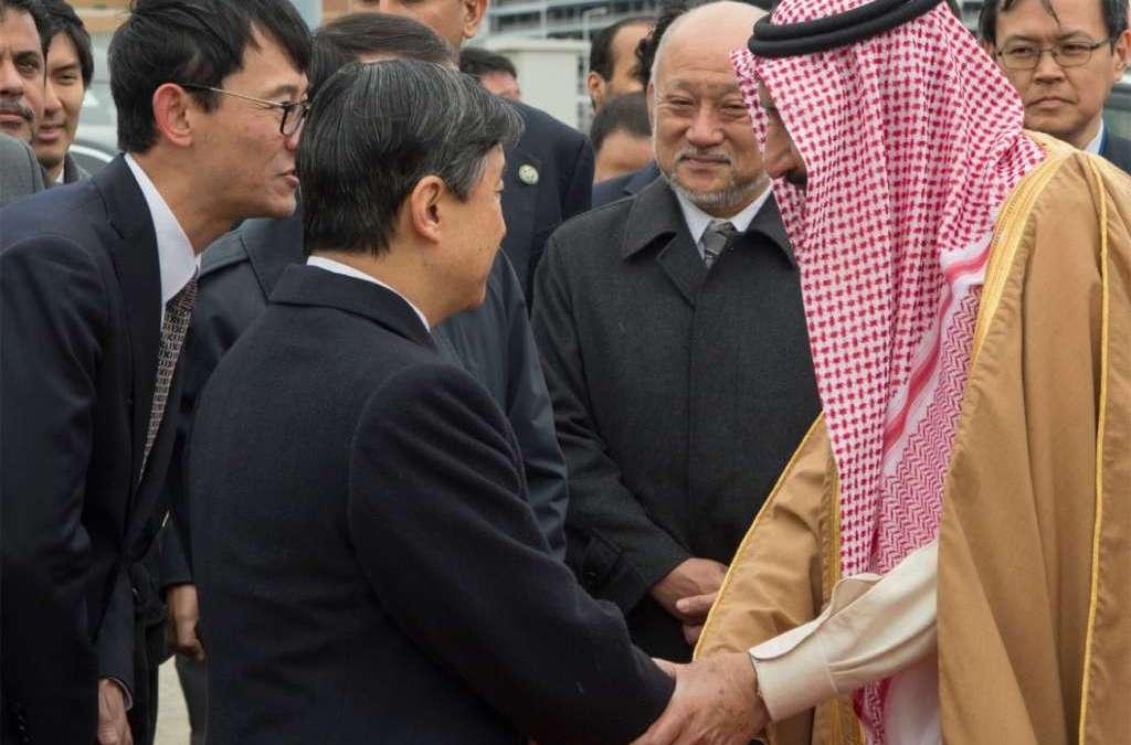 Saudi King Meets Japan's Emperor, Attends 'Saudi-Japanese Vision 2030' Forum