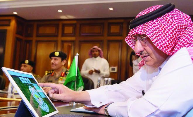 Vice Custodian of the Two Holy Mosques Launches E-safety Service