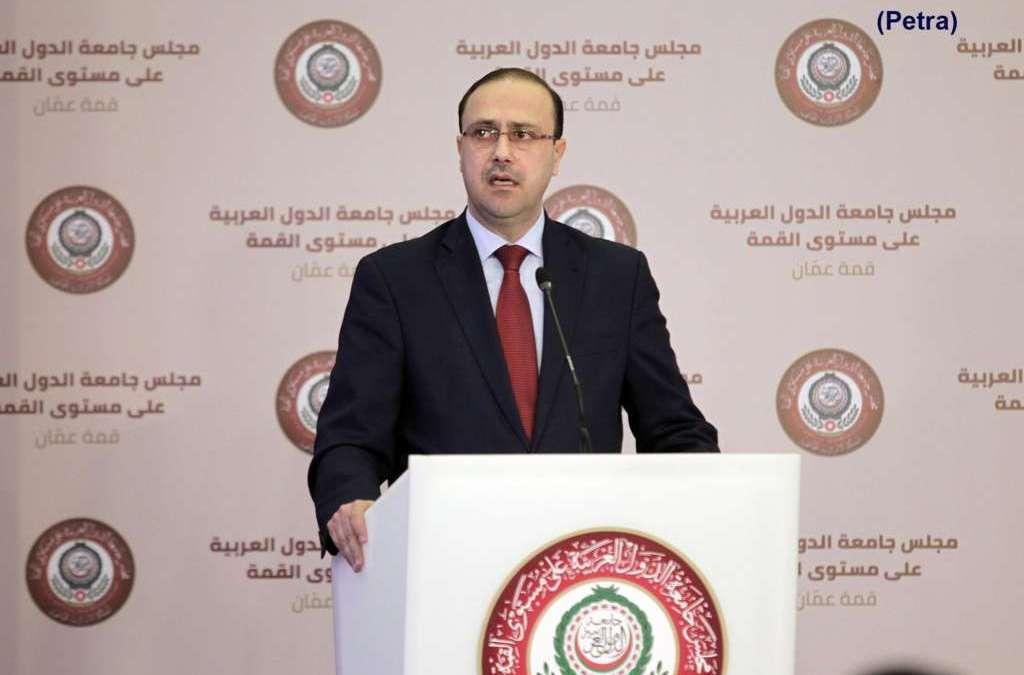 Arab Summit to Discuss Iranian Interferences, Regional Crises