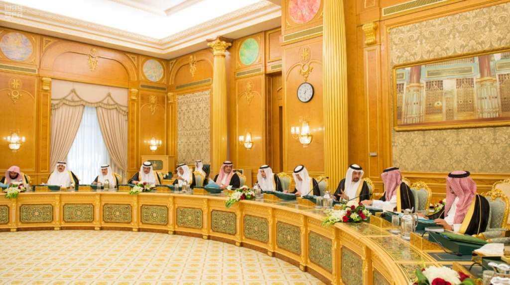 Saudi Cabinet Session Congratulates Erdogan on Referendum Success
