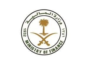 Saudi Arabia Establishes International Program to Issue Sukuk