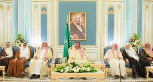 King Salman with the Grand Mufti and a number of Scholars and Princes