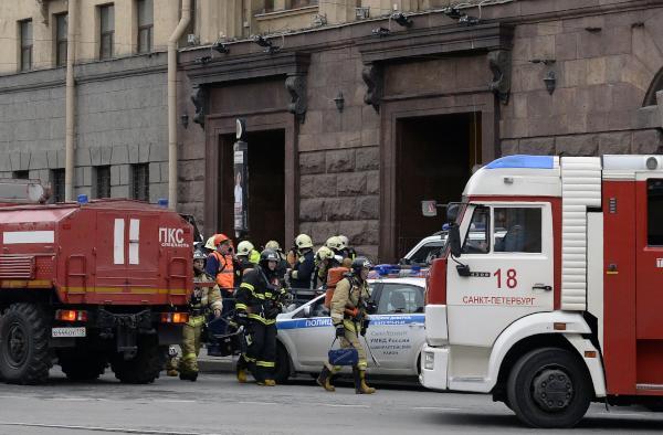 St. Petersburg Bomber Identified as Kyrgyz-Born Russian Citizen