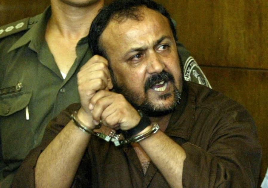 Israeli Official: Barghouti Should Have Been Served a Death Penalty