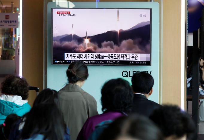 Pyongyang's Washington-Defying Missile Launch Fails