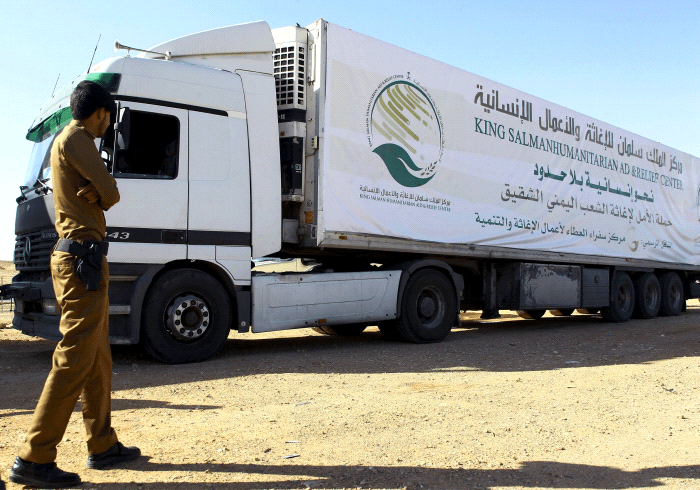 KSRelief: Aid Also Delivered to Houthi-ruled Areas