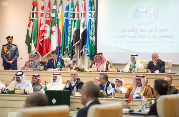 """Tunisia's Meeting of """"Concealed Political Disputes"""""""