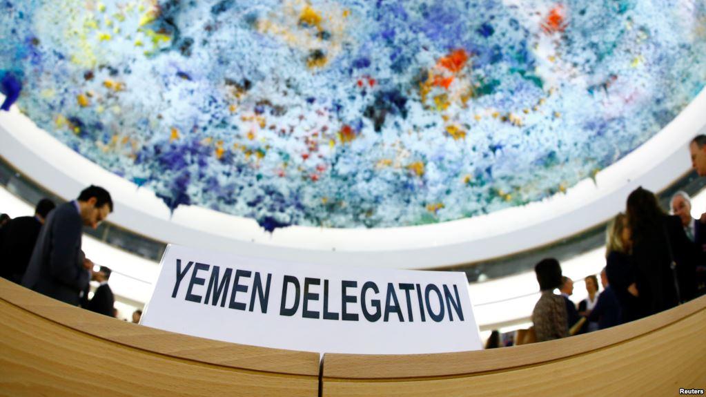 Donors in Geneva Pledge to Cover Half of Yemen's Needs
