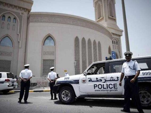 King of Bahrain Approves Amendment to Take Terrorists to Military Trial