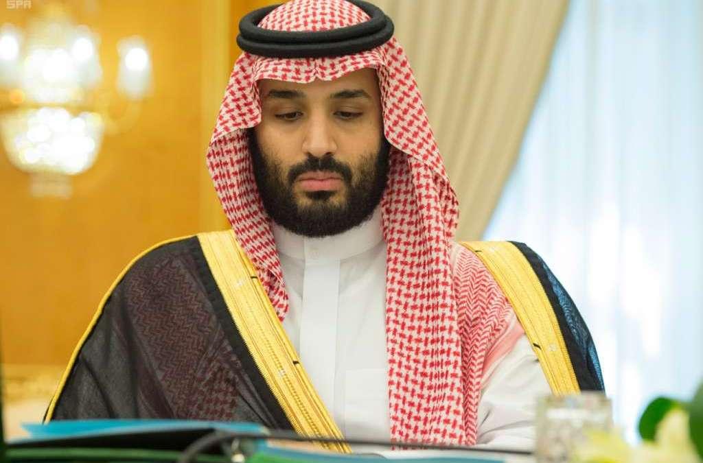 Deputy Crown Prince Chairs Council for Economic Affairs, Development