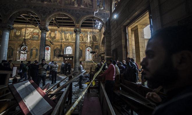 Egyptian Authorities Thwart New Terrorist Plot