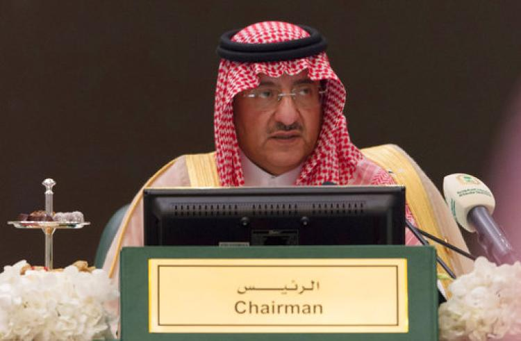GCC Ministerial Meeting Coordinates Warding off External Meddling