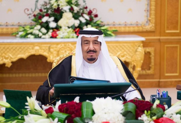 Saudi Arabia: Counterterrorism is Shared Responsibility Demanding Multilateral Cooperation
