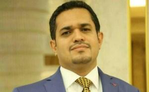 Yemeni Minister of Human Rights Mohammed Askar