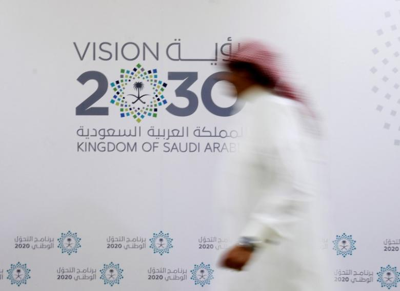 US Economist: Washington Interested in Saudi Vision 2030