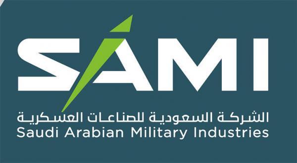 SAMI … an Addition to the Saudi Economy