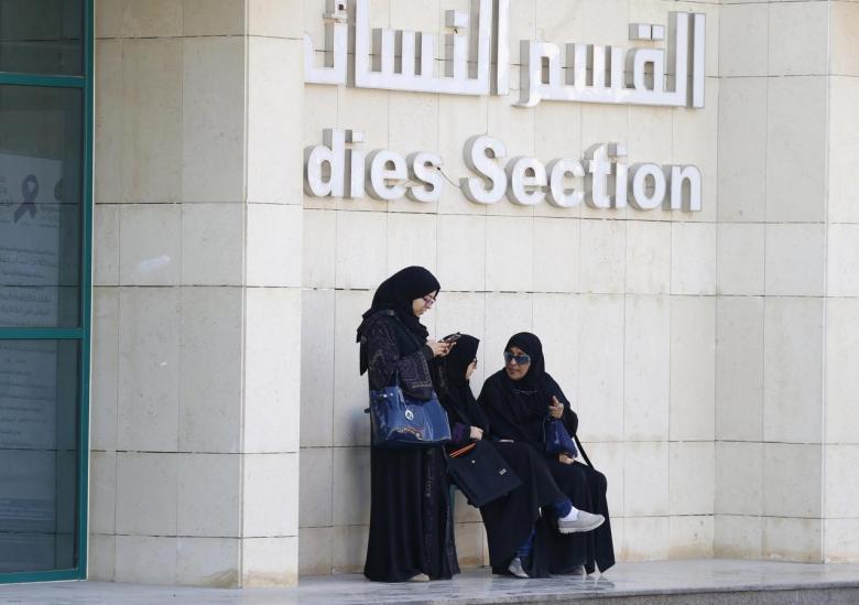 Saudi Arabia: Destruction of Al-Masoura Neighborhood Kicks off