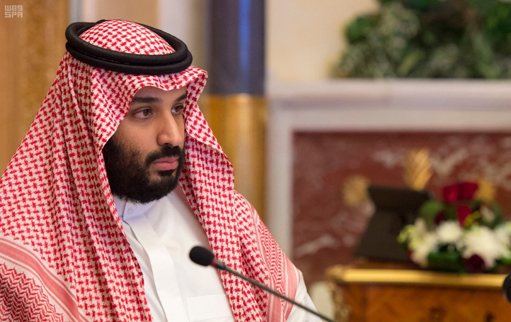 Riyadh Launches Trilingual Campaign to Combat Extremist Thought